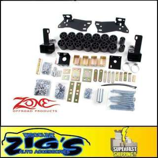 Zone Offroad 3 Body Lift Kit 03 05 Silverado/Sierra