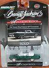GREENLIGHT MCG STOCK & CUSTOM S2 1967 DODGE HEMI CORONET R/T