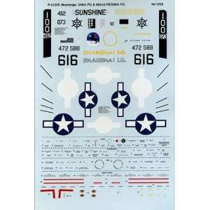 51 D/K Mustangs 506, 348 Fighter Group (1/48 decals) Toys & Games