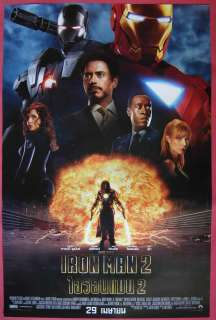 Iron Man 2 (2010) Thai movie Poster Robert Downey Jr