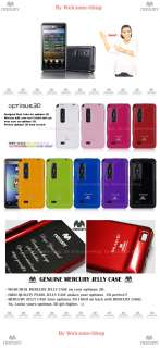 LG OPTIMUS 3D P920 MERCURY JELLY CASE / HIGH QUALITY PEARL JELLY CASE