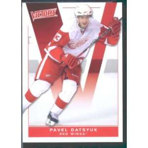 2010/11 Upper Deck Victory Hockey # 66 Pavel Datsyuk Red Wings / NHL